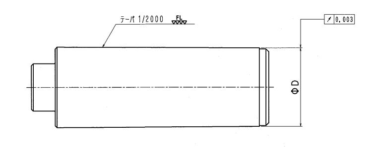 マンドリル図面